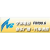Ningbo Music Radio 98.6
